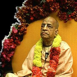 А. Ч. Бхактиведанта Свами Шрила Прабхупада Ачарья основатель ИСККОН