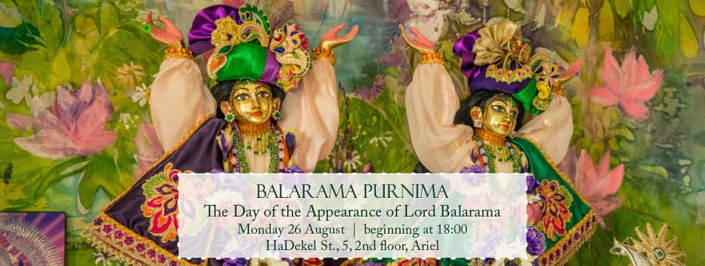 Balaram Purnima 2018-01